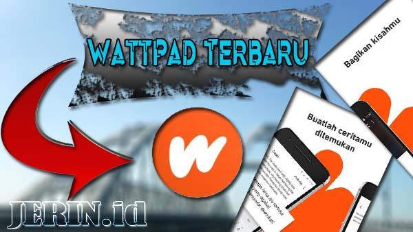 Download Wattpad Premium Terbaru Gratis